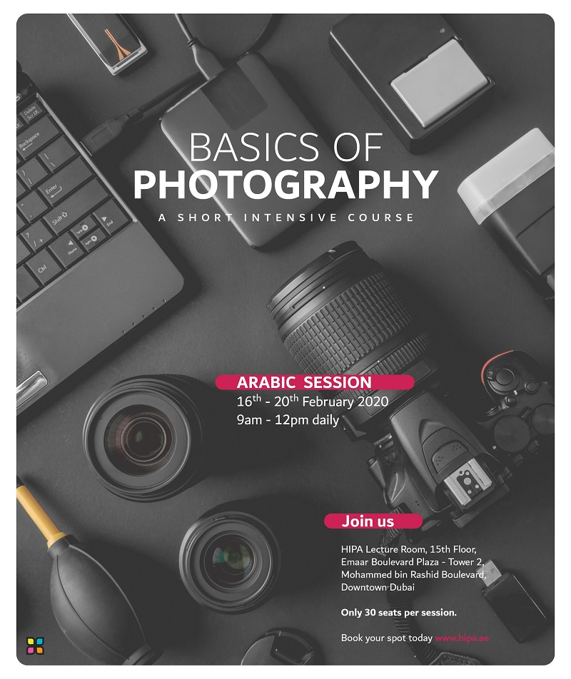 Basics of Photography - A Short Intensive Course (Arabic Session)